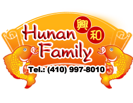 Hunan Family Chinese Restaurant, Columbia, MD